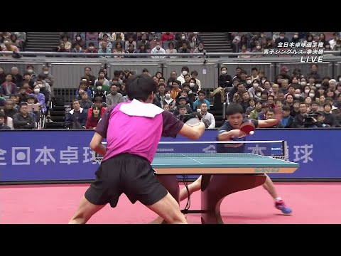 Tomokazu Harimoto vs Togami Shunsuke All Japan Championship 2020