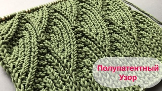 💚Красивый полупатентный узор💚 для вязания джемпера или кардигана💚Beautiful Knitting Stitch pattern