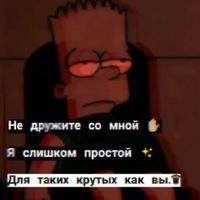 Артём Нижегородцев