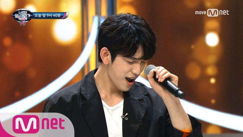 I Can See Your Voice 4 선공개 GOT7 진영 Never Ever 립싱크 하지하지마 170323 EP 4