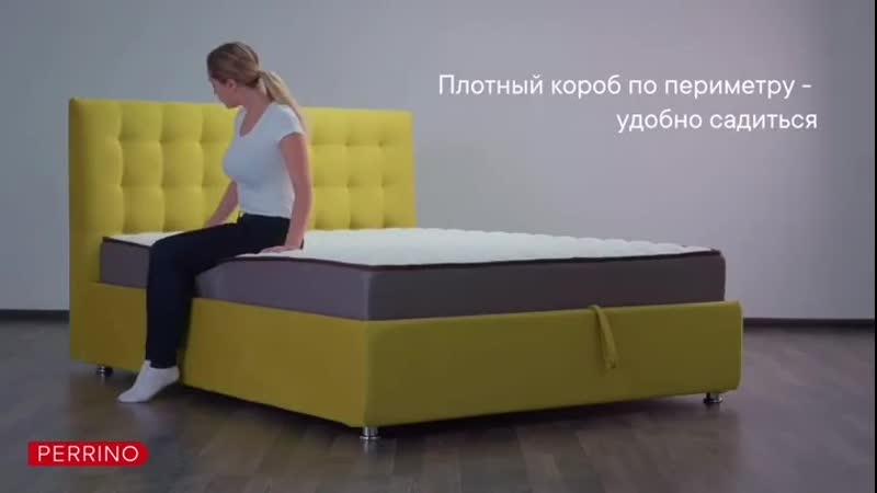 Для комфортного сна нужен анатомически правильный матрас Lummiko Тилус как раз такой В его основе пружинный блок STROMA IX б