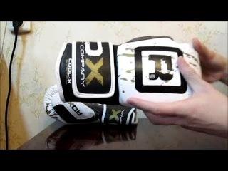 Обзор боксерских перчаток RDX White Gold