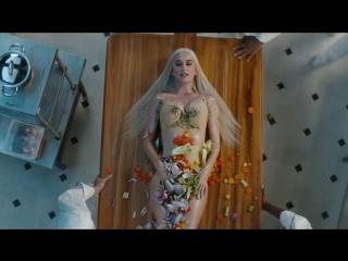 Премьера! Katy Perry feat. Migos - Bon Appétit (Appetit ) ft.&