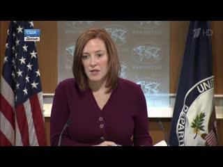 Пресс-секретарем Белого дома собираются сделать Джен Псаки