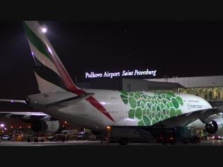 Встреча Airbus A380 в аэропорту Пулково!