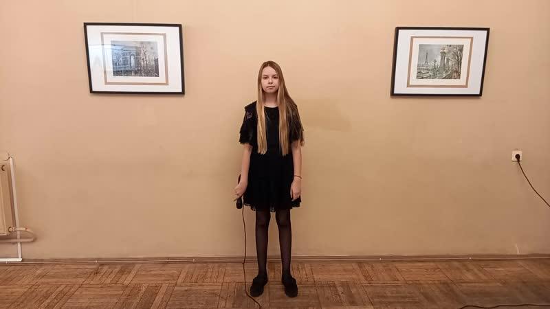 Соня Барт