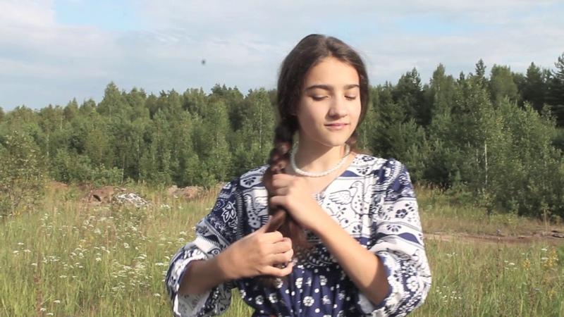 За тихой рекою Ансамбль Три сестры Екатерина Елизавета и Валентина Болотовы