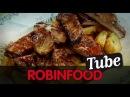 ROBINFOOD / Aderezo para asados Costilla de cerdo asada Patatas golfas