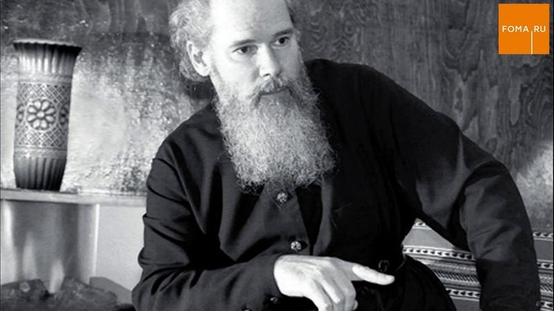 Патриарх Алексий II 10 сильных цитат